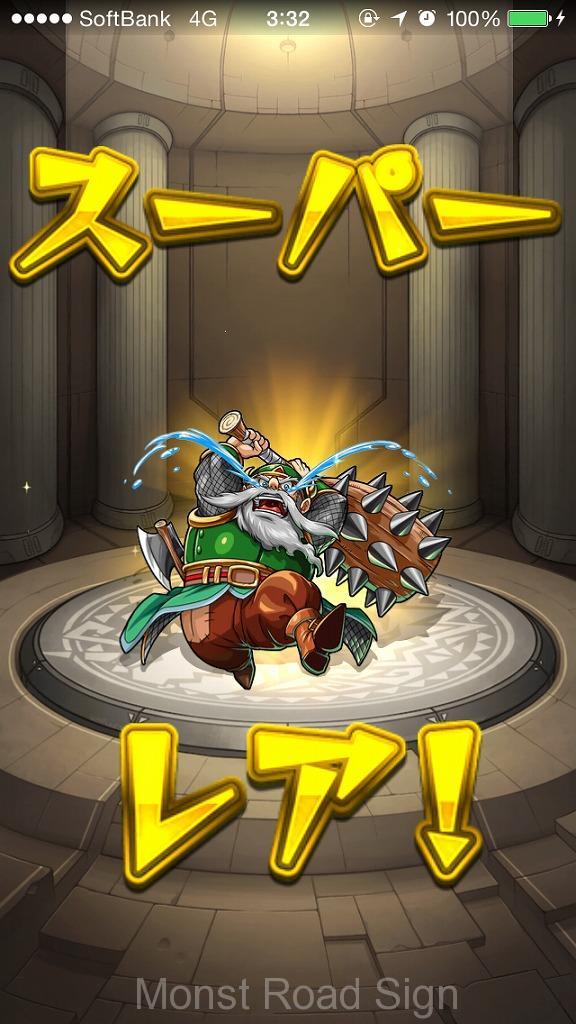 2016-01-01 03.32.59