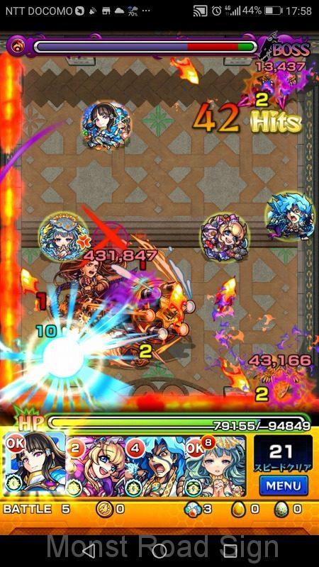 連覇の塔 21階